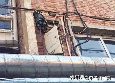 郑州某小区有线电视信号设备供电被物业掐断,过年咋看春晚?