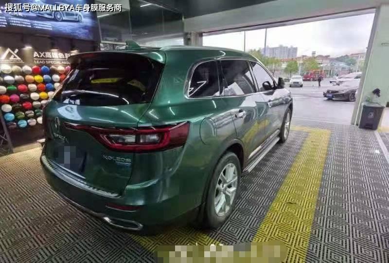 科雷傲全车换色冷杉绿 这个是绝版了