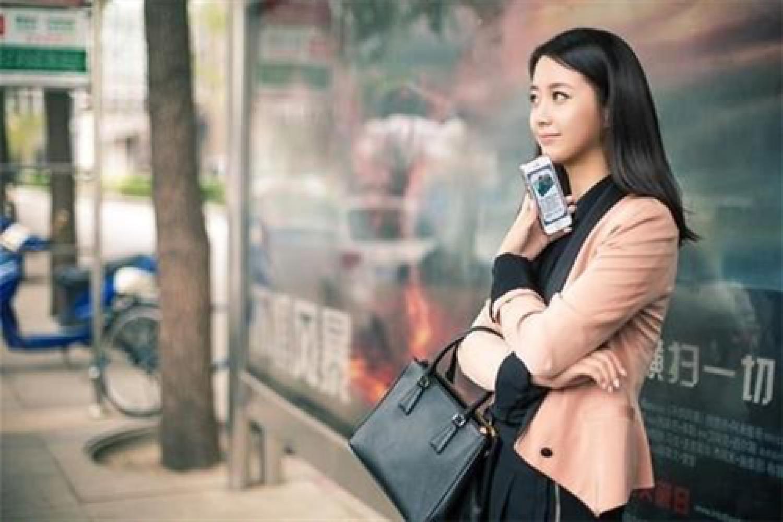 单身女老板为什么想和你做? 单身女老板电话