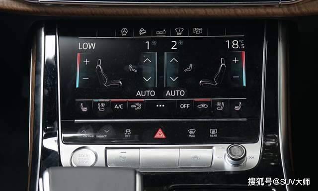 大部分司机嫌弃的这几个功能,你用过吗?