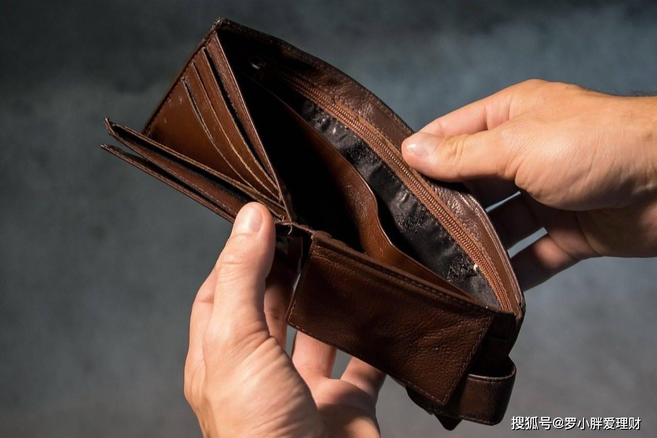 在家赚钱的几种方法,工资3800房贷占3000块,想靠理财翻身,该怎么操作?