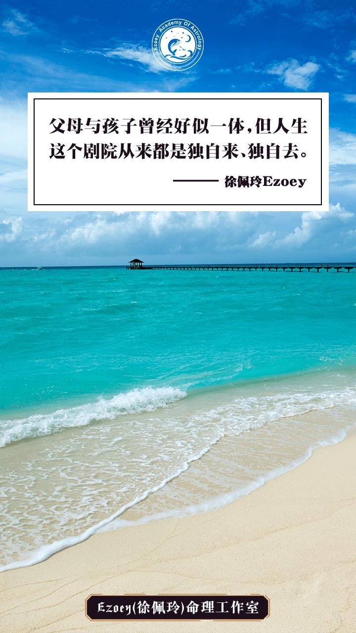 【2.16日运】初五接财神啦 幸运星座:白羊座、水瓶座、双子座、处女座