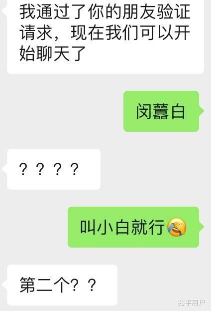 """爸姓""""耍""""妈姓""""要"""",孩子名咋起?中文系的小姨取名获全家点赞"""