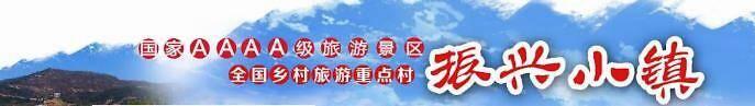 上党区振兴小镇:民俗文化身临其境品年味 丰富活动轮番上演闹新春  第1张