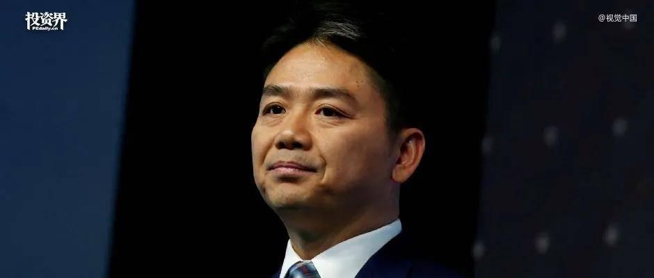 教你如何快速网赚?刘强东,即将斩获第四个IPO:估值2500亿