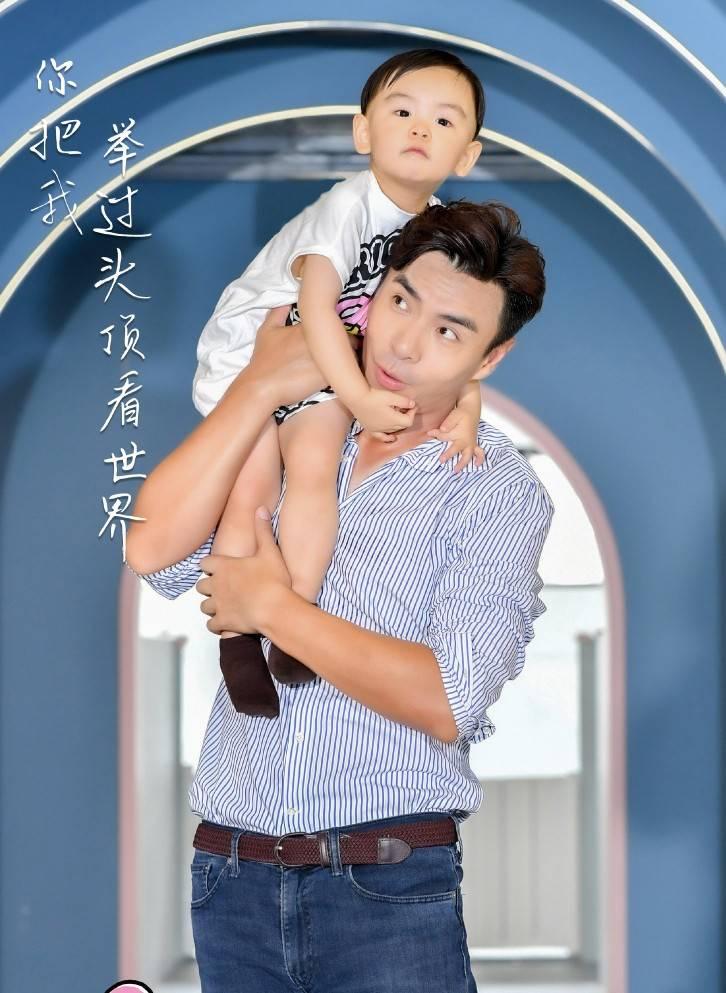 清华学霸柏栩栩:与李易峰同台选秀,现为男主播,被赞有康辉范儿  第13张