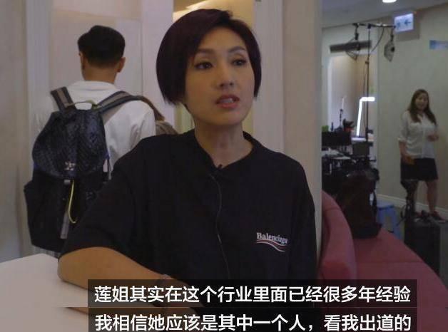 欧亿5主管:她一字不识却获金像奖,受半个香港娱乐圈尊敬,成龙亲自为她颁奖
