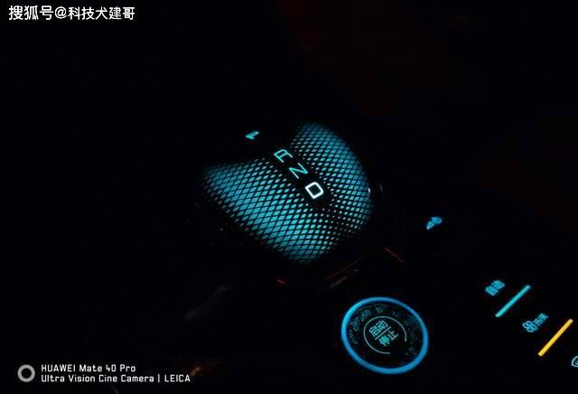 天顺app下载:春节期间车友疯抢特斯拉Model Y;豪威科技发布OV50A_对焦  第1张
