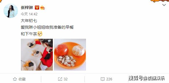 张梓琳怀二胎后成团宠,4岁女儿亲手为妈妈准备早餐下午茶,好暖