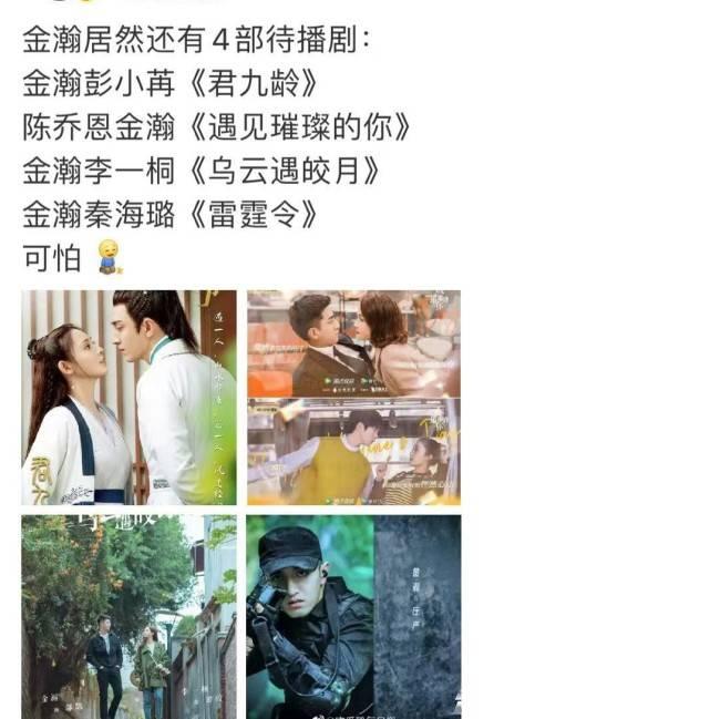 """张芷溪晒聊天记录锤男友金瀚""""出轨"""",信息量巨大,但随后删除了  第8张"""