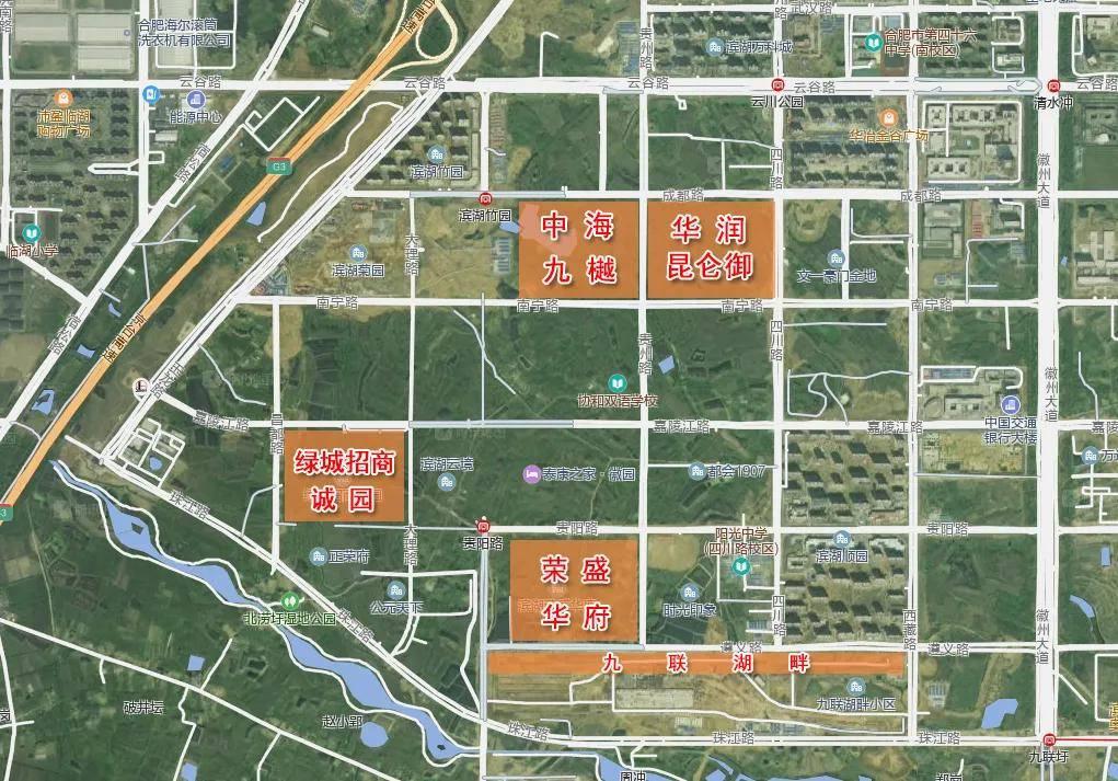 2021滨湖金融楼市定了!佳兆业地块或卖3万+!37亩住宅地要卖!