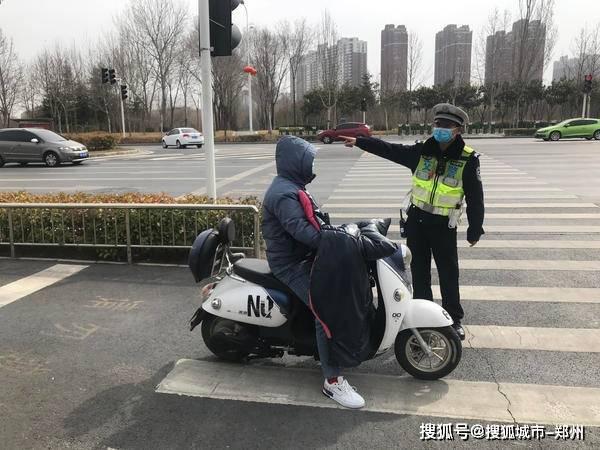 """""""小电电""""别乱闯!郑州交警持续开展非机动车交通违法专项整治"""