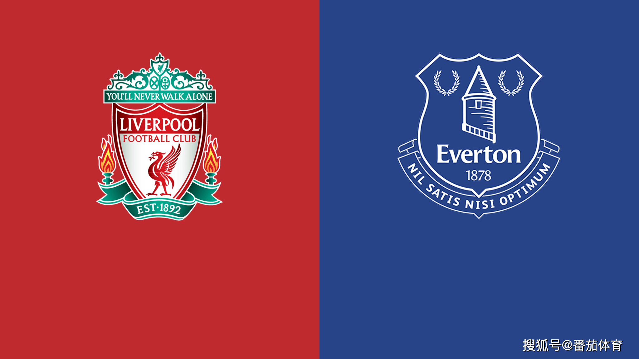 原创             [英超]巅峰对决:利物浦vs埃弗顿,红军能否力战太妃糖