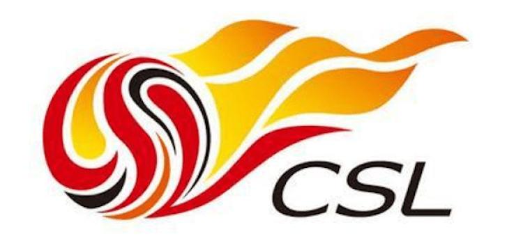 沪媒:去年亚冠全主力出战给足AFC面子 今年划下水不会深究