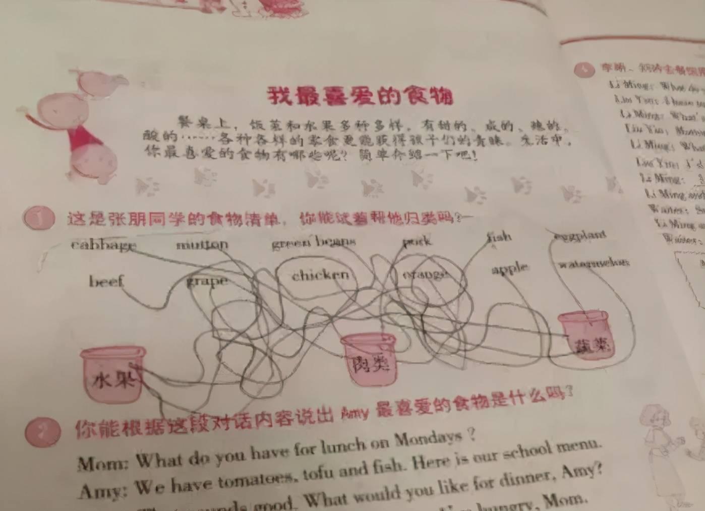 """小学生敷衍寒假作业,字写成""""鬼画符""""不算啥,电视后遗症才严重"""