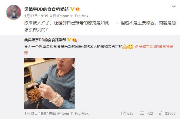 吴镇宇称被费曼挟持 还称儿子控制了他的微博