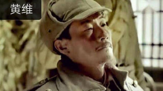 """《潜伏》中,被两根金条""""买走""""的国军中将,也曾被陈毅赋诗笑谈"""