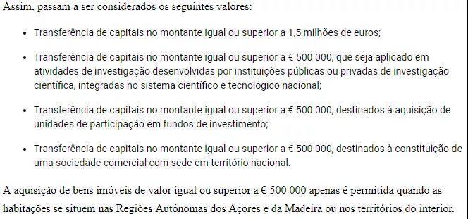 """""""移""""早不""""移""""迟:葡萄牙黄金居留政策重大变革,一个字""""涨""""!"""