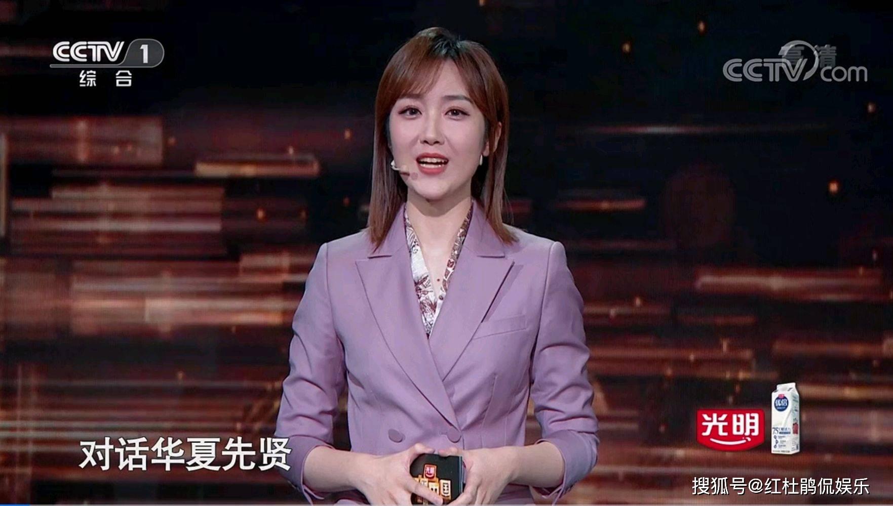 王嘉宁是不是撒贝宁的徒弟?怎么每档节目都带着她插图12