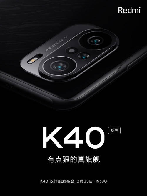 原创             卢伟冰:K40要打造2021旗舰性价比之王