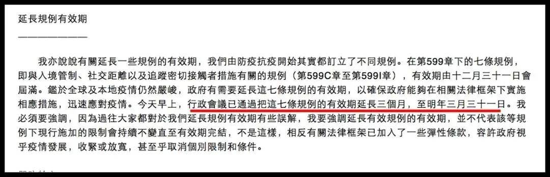 突发!取消3月大陆生赴香港SAT考场!