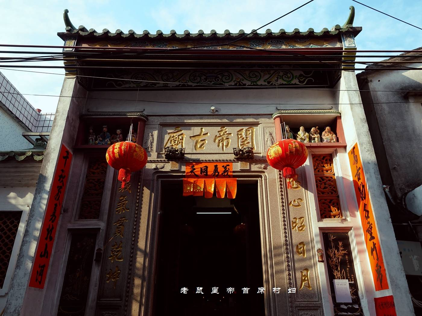 """原创             广东近千年古城成活化石:设五行庙七星井,不讲白话说""""军声"""""""
