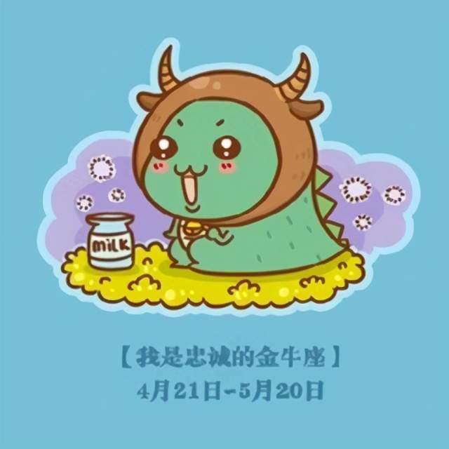 神叨酱塔罗占卜(2.22  第3张