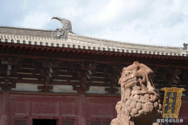 辽宁不起眼的小县,却见证着辽王朝的辉煌,还可看到中国第一佛殿  第4张