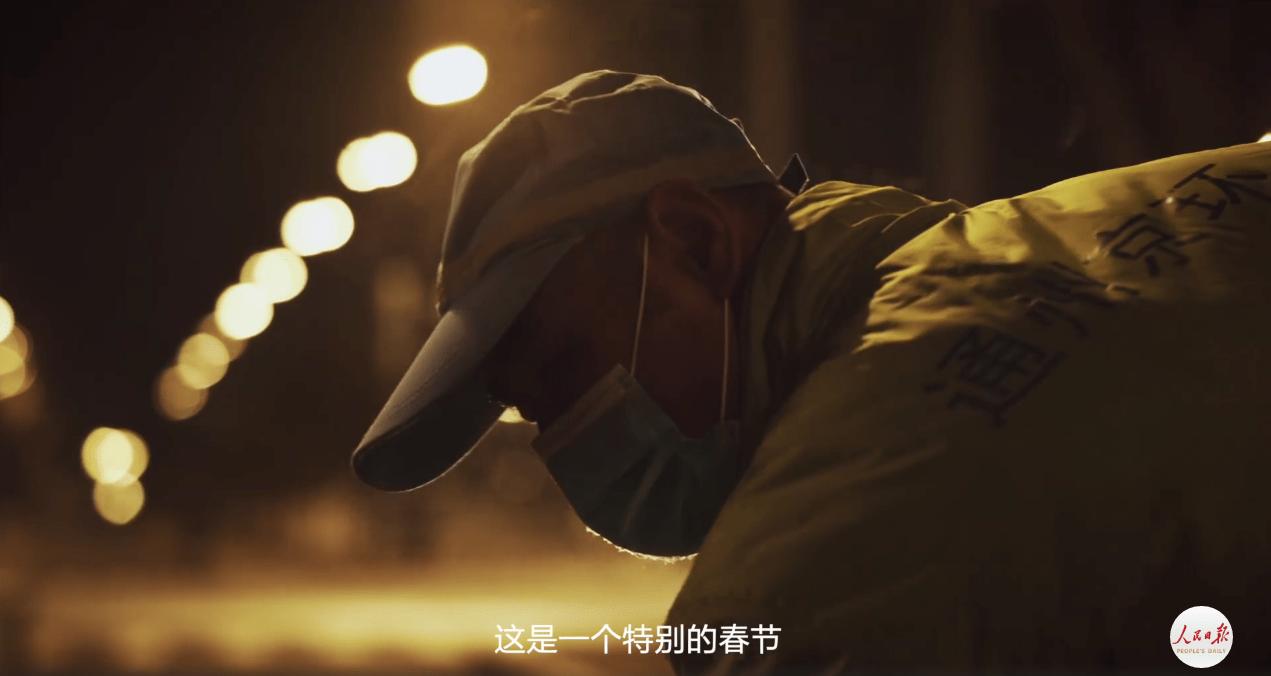 寒冬守护者,vivo携手人民日报拍摄暖心短片
