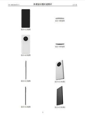 OPPO新外观专利曝光 后置副屏回归作用大 有望完全实现真全面屏