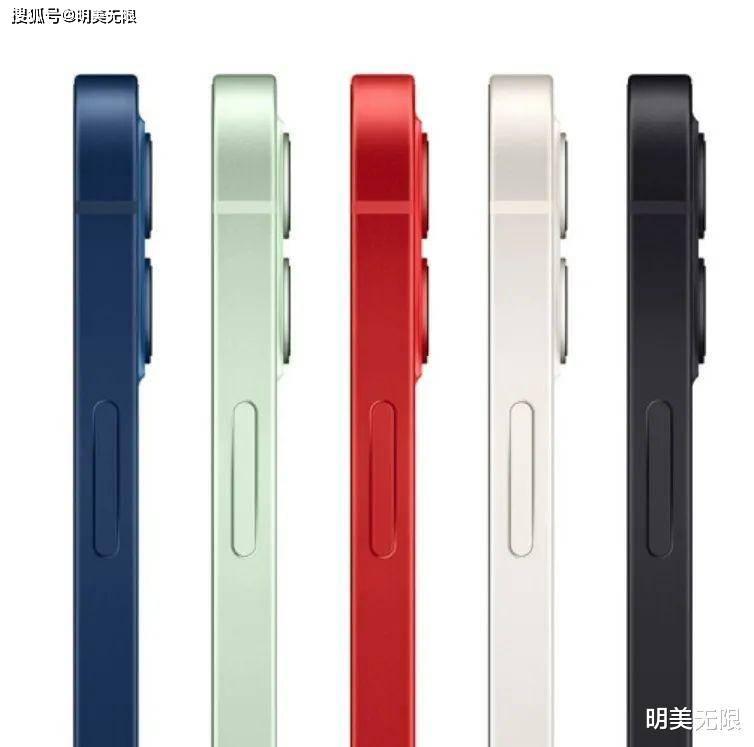 """原创             好饭不怕晚!iPhone 13终于为""""十三香""""正名了!"""