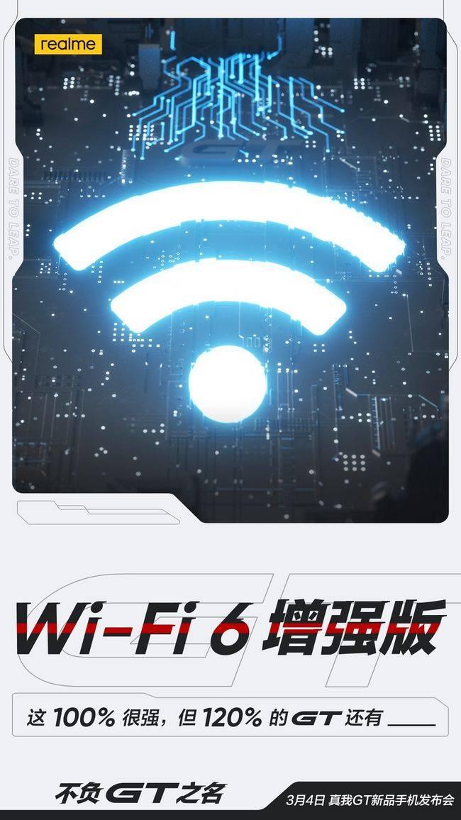 徐起:骁龙888和Wi-Fi6增强版简直是绝配 杨幂有望成为代言人