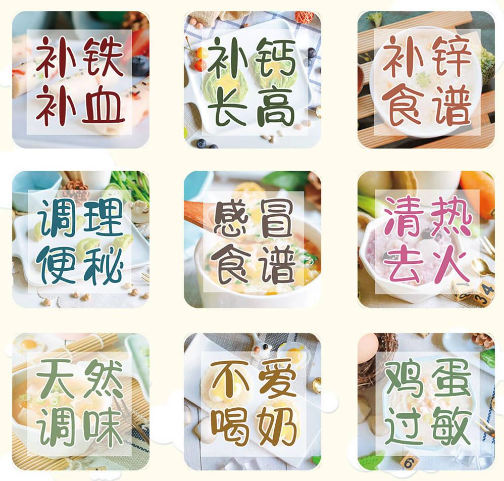 吃一口相当于吃15种添加剂,自己做肉足更健康~宝宝辅食  第22张