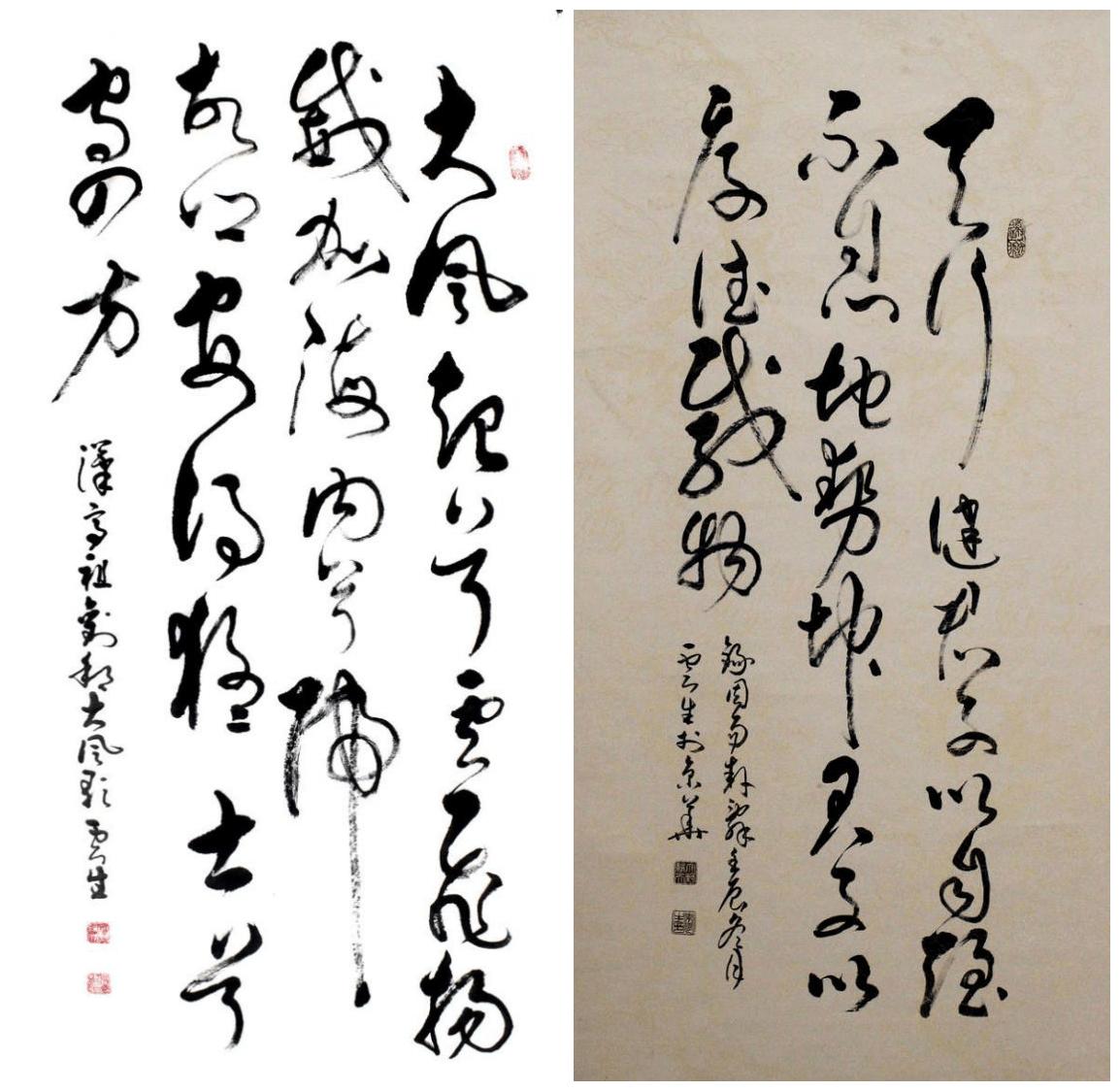 中国著名书法家李云生作品获国内外青睐,长幅作品获拍185万插图(6)