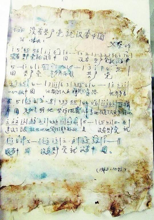 【庆祝中国共产党成立100周年】③——《没有共产党就没有新中国》