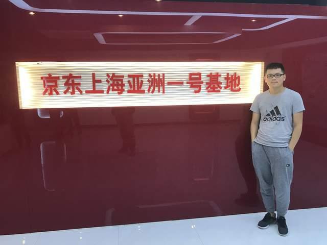 2021春节记忆:逆袭的李焕英、IPO的京东物流、还房贷的科学家