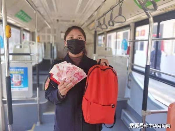郑州一小男孩说要自我保管压岁钱,结果随身携带出去却弄丢了