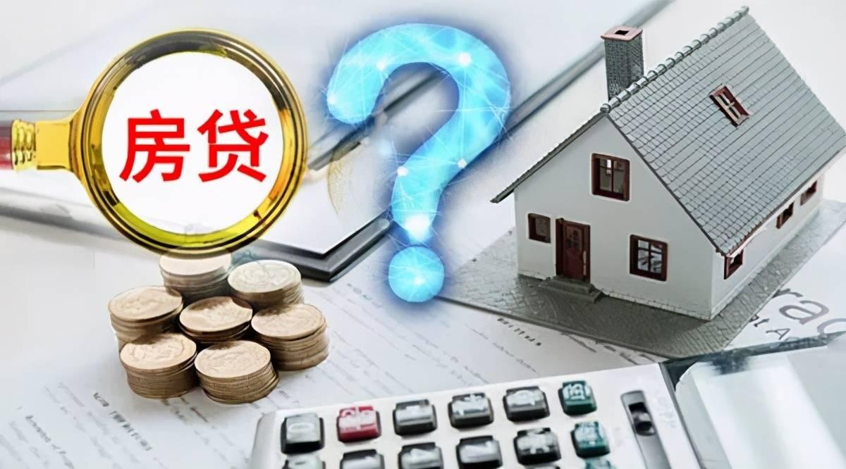兼职工作:深圳楼市变天?已有银行接到通知…