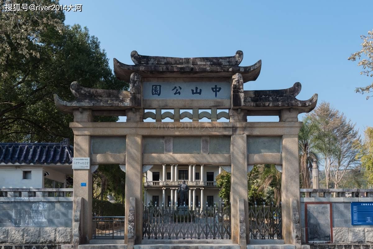 原创             广东梅州这座中山纪念堂,比广州中山纪念堂还早两年建成