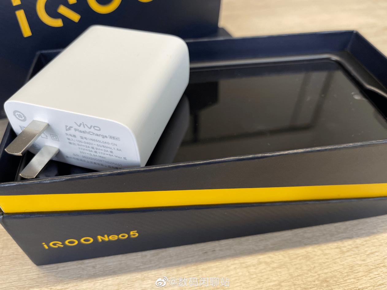 可能是最平衡的旗舰,iQOO Neo5带着66W超快闪充来了