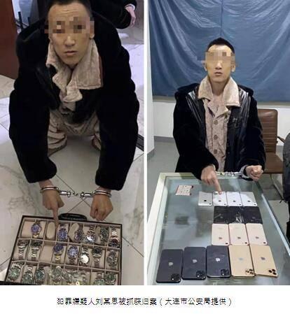 刑拘7人!快手协助德庆、大连警方捣毁两个诈骗团伙