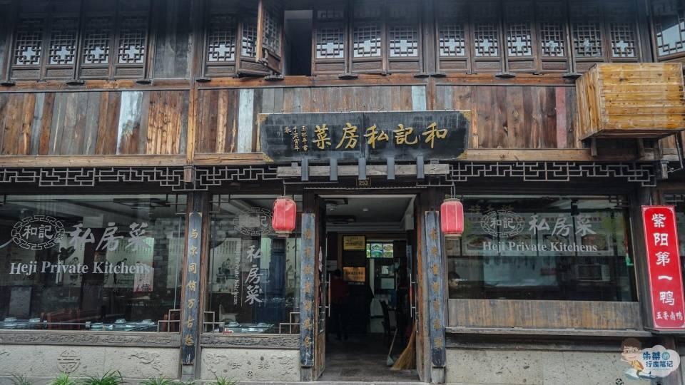 原创             浙江第一古街,距今已有千年历史,为何街名才只有二十年的历史