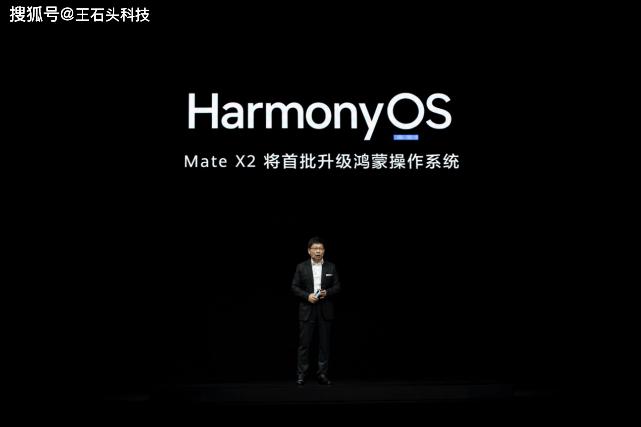 """原创             华为终于""""出手""""!鸿蒙OS即将到来,可升级机型完整曝光!"""