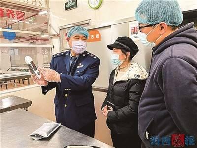 厦门:开学季大排查 守护食品安全