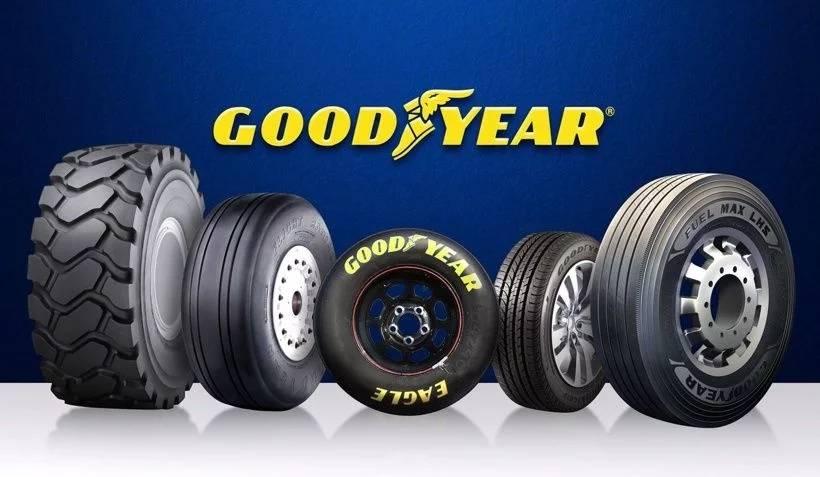 优势互补,固特异宣布以25亿美元收购库珀轮胎