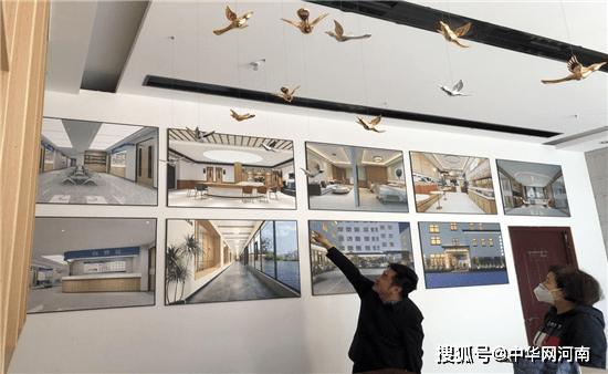 郑州市卫健委原副局长马振萍调研河南瑞阳养老集团 鼓励瑞阳继续高质量发展