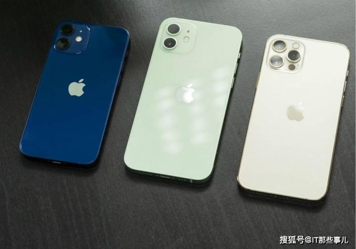 原创             价格跌破5000元送充电器 iPhone 12 mini开启清仓模式