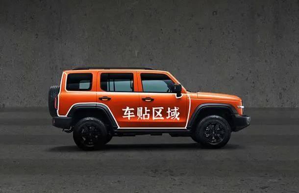 红花榜46期 | 除了牵手明星、玩转综艺以外 提升APP活跃度成了汽车品牌新战场
