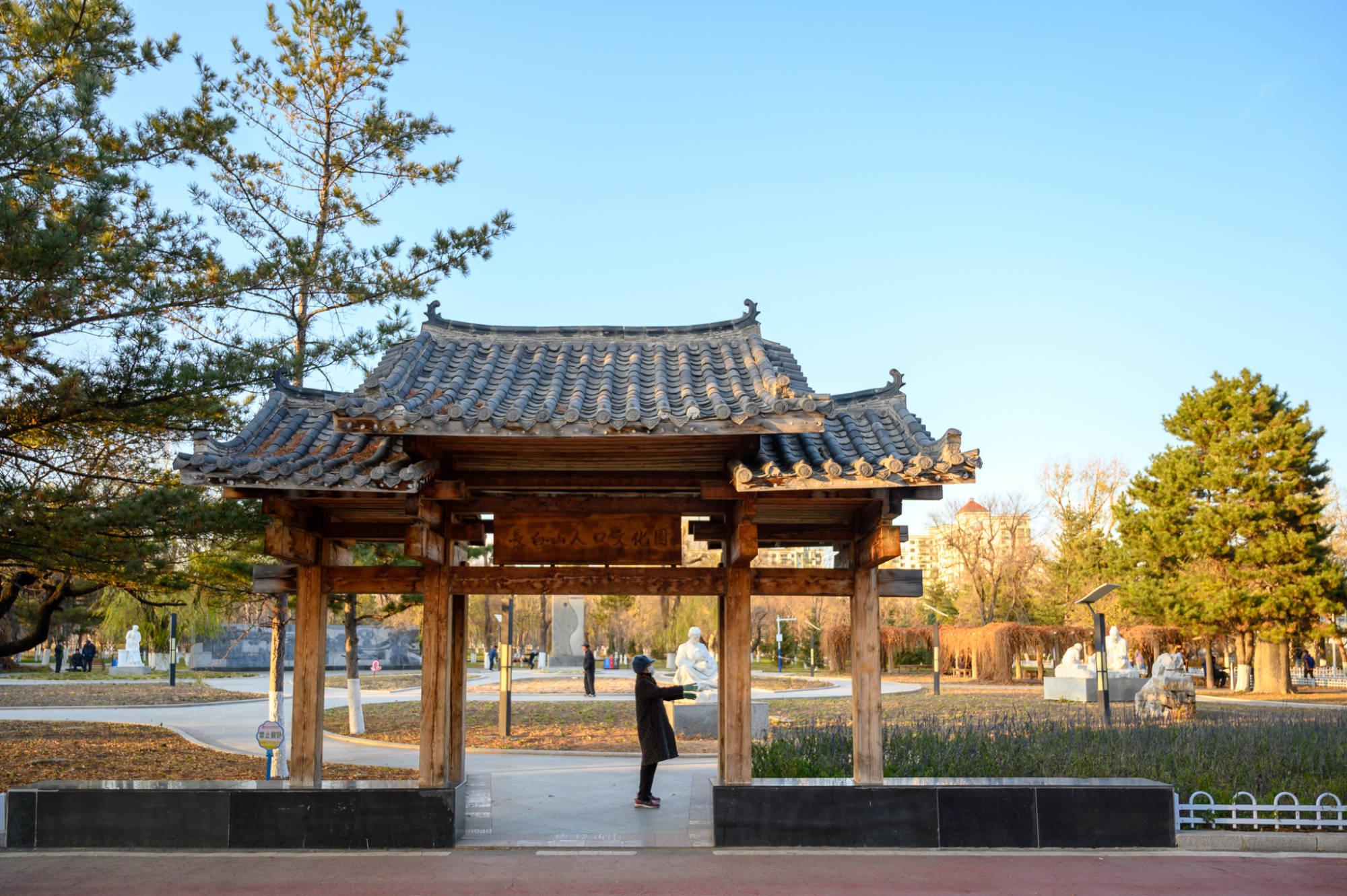 吉林延吉有一座百年公园,是当地最受欢迎的公园,门票免费