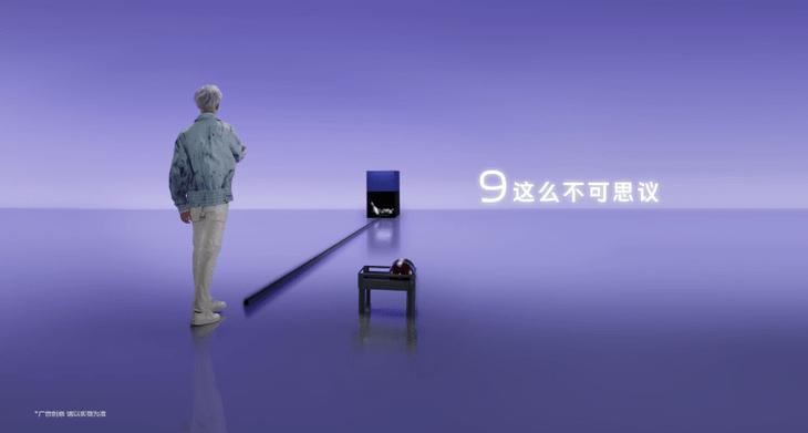 """蔡徐坤创意视频暗示vivo S9薄得""""不可思议"""""""
